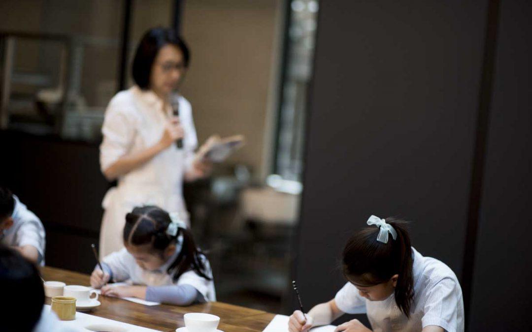 年近六十學教學《七》自然