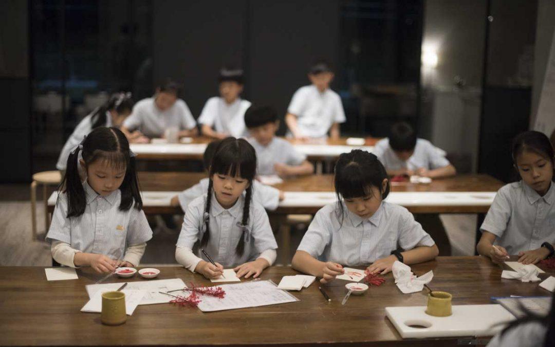年近六十學教學(十)── 愛的教育
