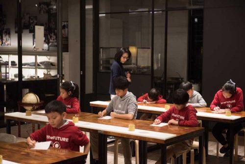 年近六十學教學《十四》考試
